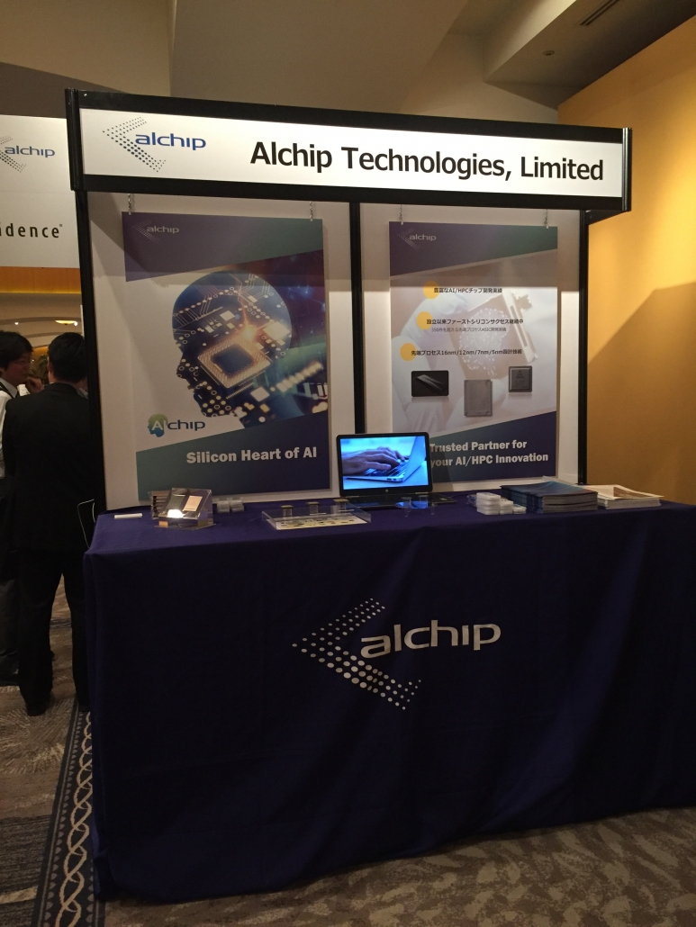 News and Events | Alchip Technologies, Limited アルチップ